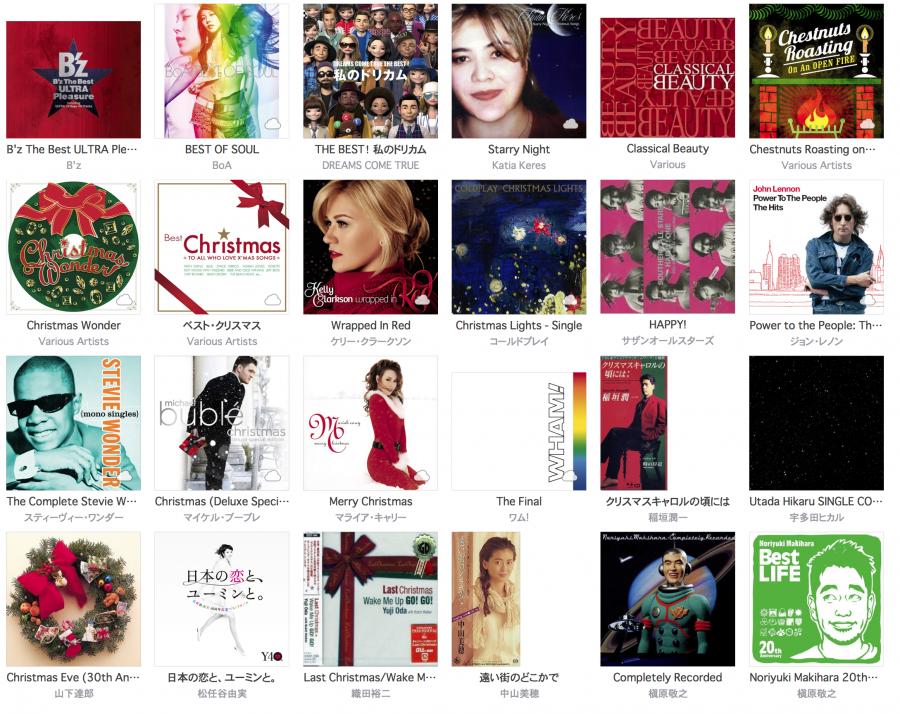 厳選に厳選を重ねた「思い出補正あり」の、クリスマスソング25曲。