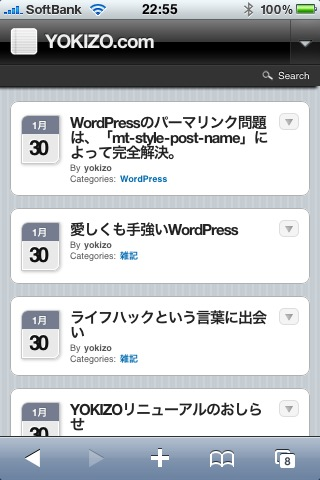 WPtouchを有効にしたとき